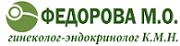 Гинеколог Федорова